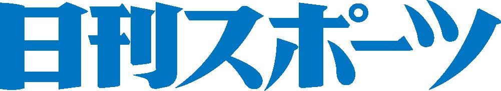 中村泰士の画像 p1_33