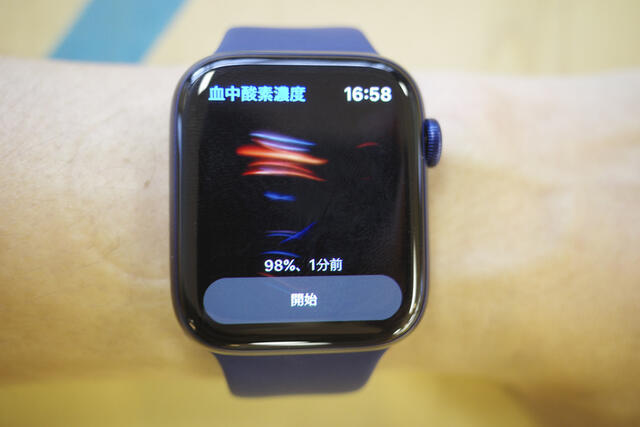 200917applewatchbloodox_05